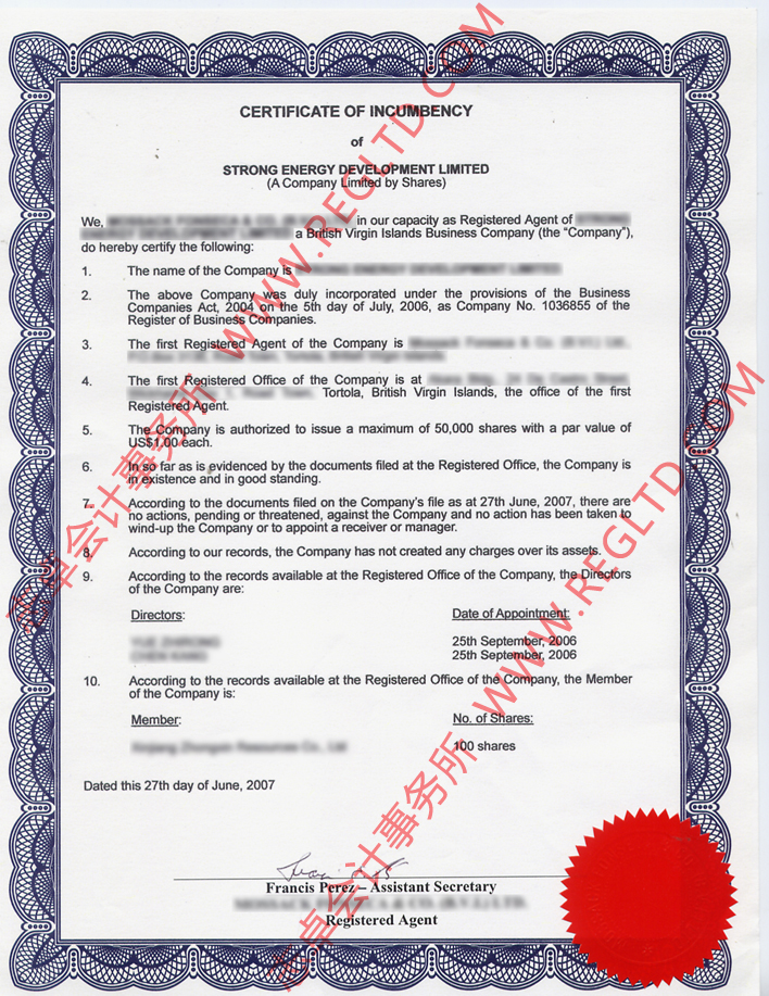 Pin bvi certificate of incorporation on pinterest for Incumbency certificate form